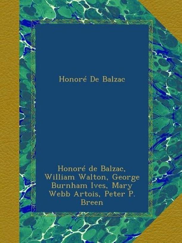 ぐったり花瓶貯水池Honoré De Balzac