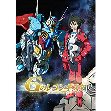 TVアニメ『ガンダム Gのレコンギスタ』オリジナルサウンドトラック 3