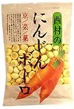 にんじんボーロ 95g