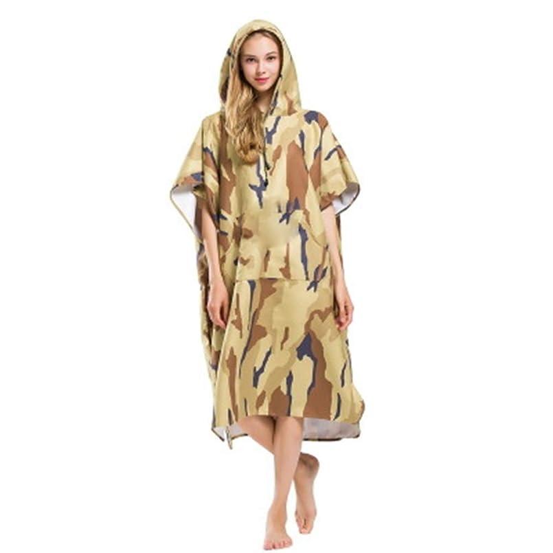 倫理ラインナップソーダ水ビーチチェンジングタオル 迷彩マントマントバスローブビーチ水を吸収する速乾性のある風の下でダイビングは、服を変更することができます (色 : Desert camouflage, サイズ : ワンサイズ)