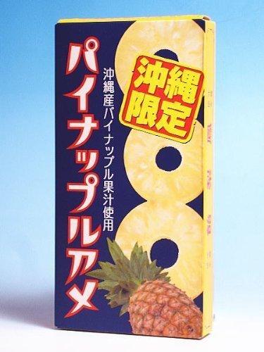 セイカ食品 沖縄限定パイナップルアメ(8粒×6個詰) ×12箱(2ボール)