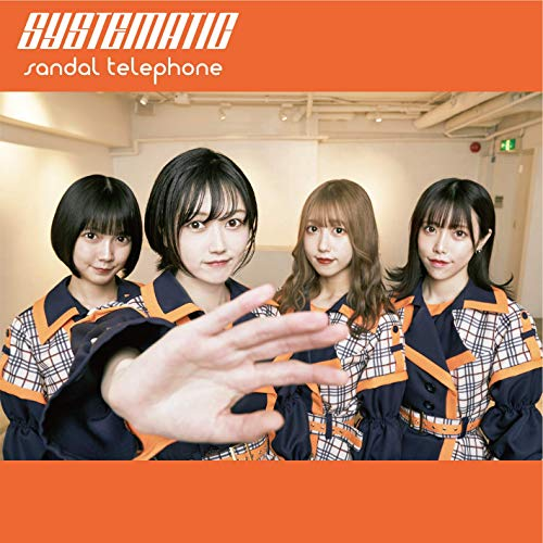 SYSTEMATIC(A盤)