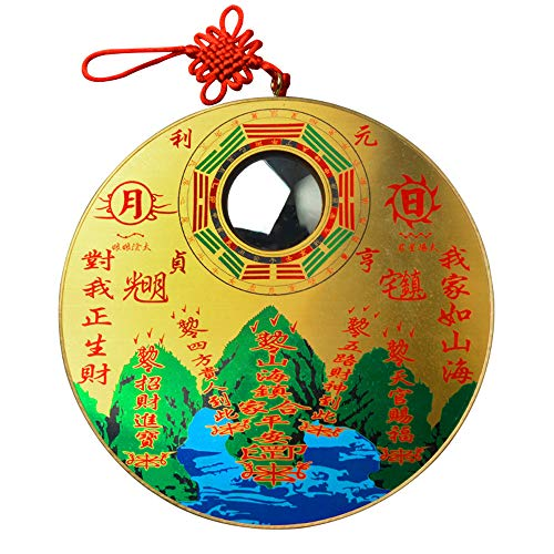 FengShuiGe 4.7 Inch Copper Plate Round Shanhai...