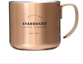 STARBUCKS スターバックス スタバ ステンレスマグカッパー 355ml 食器 マグカップ コップ ステンレス 銅 ブロンズ コーヒー リザーブ STARBUCKS RESERVE 二重構造 アウトドア ピクニック