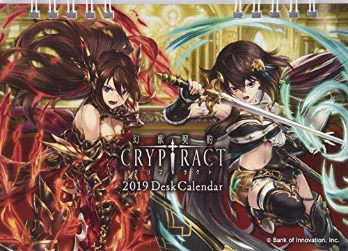 幻獣契約クリプトラクト 2019デスクカレンダー(B6サイズ)