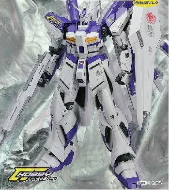 Métal vernier ensemble MG Salut-? Gundam Remodelage modèle de pièces de plastique modèle Gundam Mobile Suit Gundam Loisir Vente Case Collection 1/100 production MS mobile Costumes outil de diorama SEED plastique affichage d'introduction