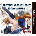 DEAD OR ALIVE Dimensions(デッド オア アライブ ディメンションズ) - 3DS