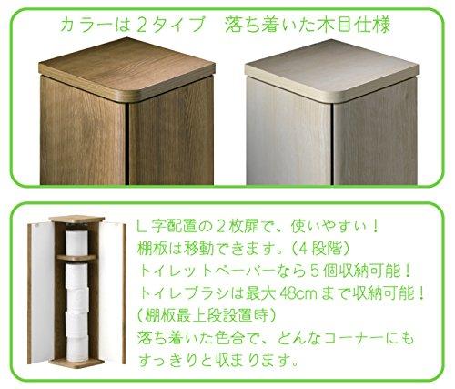 朝日木材加工『L-formeコーナーラック』