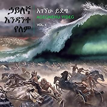 Haylegna Endante Yelem, Vol. 1