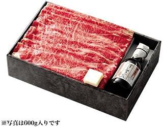 肉の万世 黒毛和牛万世すきやきセット 400g
