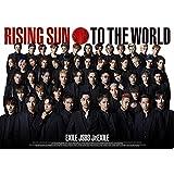 RISING SUN TO THE WORLD (CD+DVD)(初回生産限定盤)