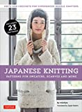 michiyo: Japanese Knitting: Patterns for Sweaters, Scarves a