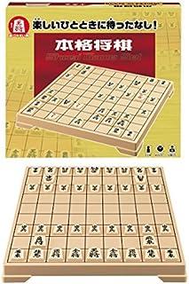 Japanese Chess Classical Honkaku Shogi Game Set [並行輸入品]
