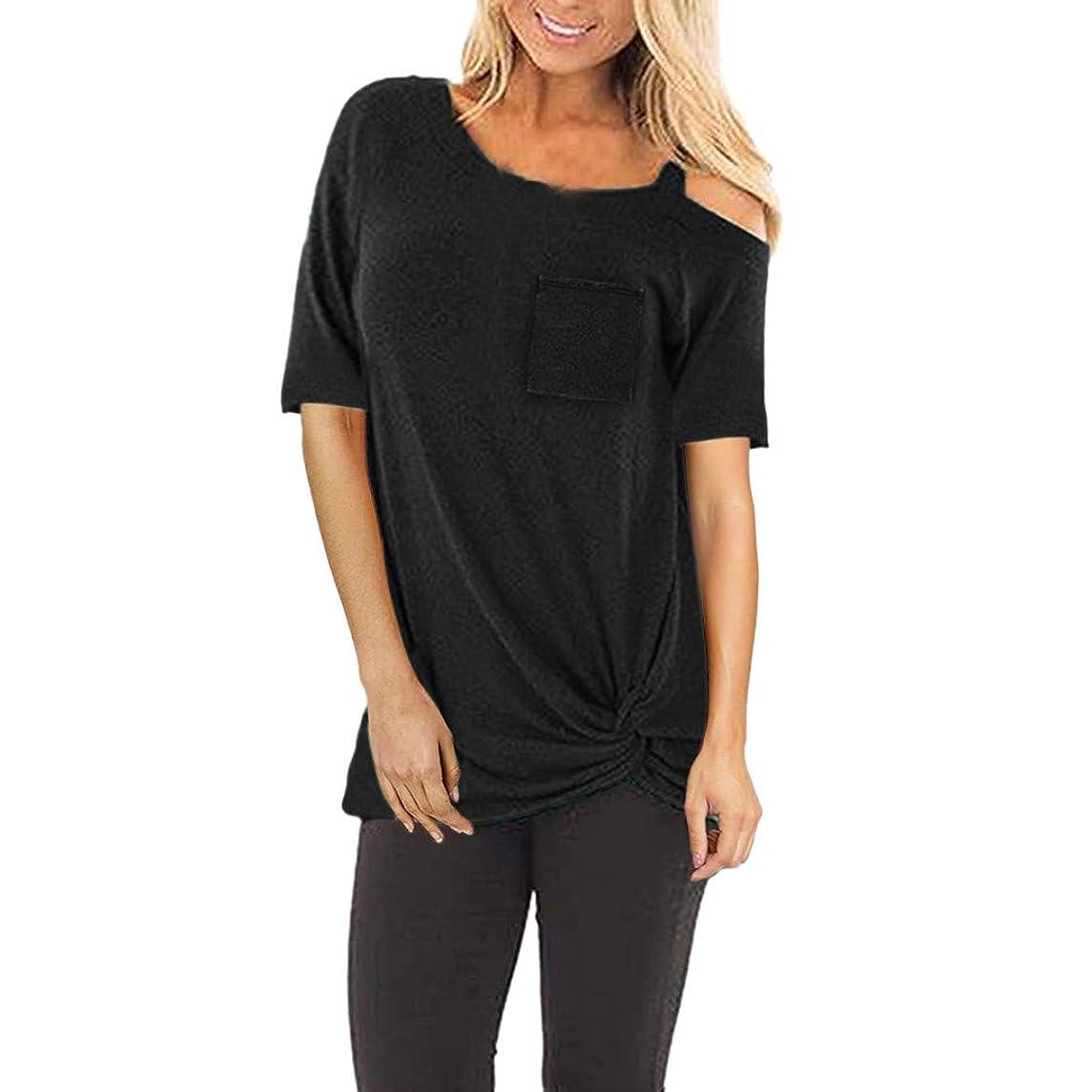 TANLANG Women Elegant Top Cold Shoulder One Off-Shoulder Strap Blouse Solid Color Regular T-Shirt Short Sleeve Basic Tee