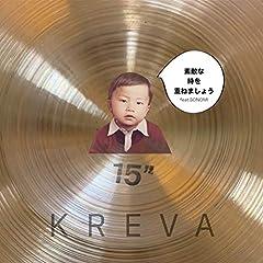 KREVA「素敵な時を重ねましょう feat. SONOMI」のCDジャケット