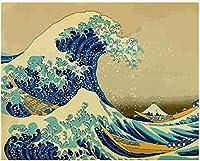 ナンバーキットによるDIY油絵ナンバーキットによる途切れ途切れのペイントカラフルなキャンバス絵画壁アート画像描画40x50cmフレームレス