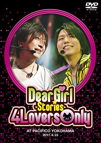 Dear Girl?Stories? 4 Lovers Only