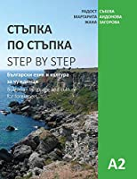 Step by Step: Bulgarian Language and Culture for Foreigners (A2)