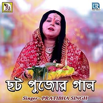 Chatt Puja Song