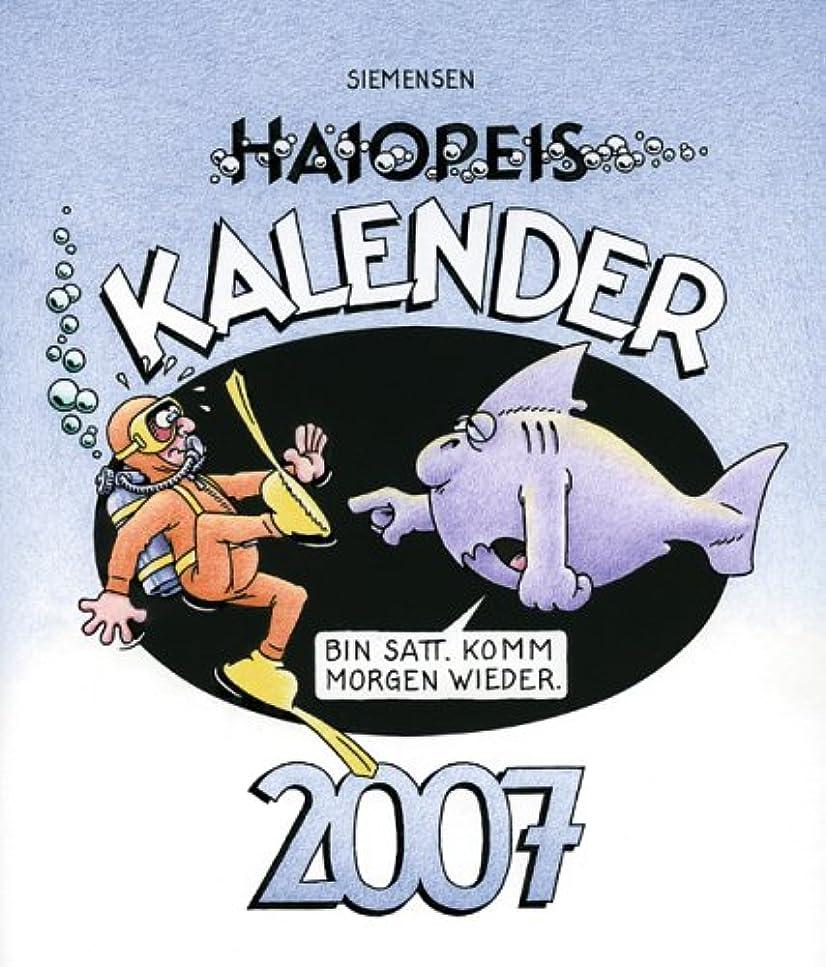 州電化するはぁHaiopeis Wochenkalender 2007.