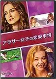 アラサー女子の恋愛事情[DVD]