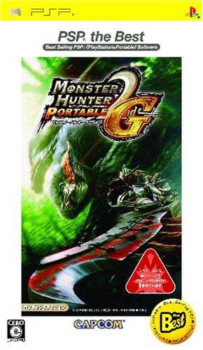 Monster Hunter Portable 2nd G PSP the Best