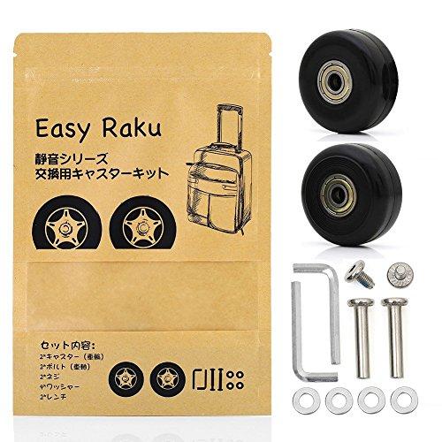 Easy RakuR 静音シリーズ用交換キャスターキット 40*6*18mm ショッピングカート スーツケース キャリーボックスなどの車輪補修用 キャスター取替え DIY 修理 交換 (シャフト長30mm)