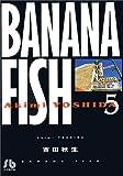 BANANA FISH (5) (小学館文庫 よA 15)