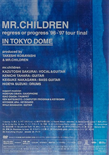 『regress or progress '96-'97 tour final in TOKYO DOME [DVD]』のトップ画像