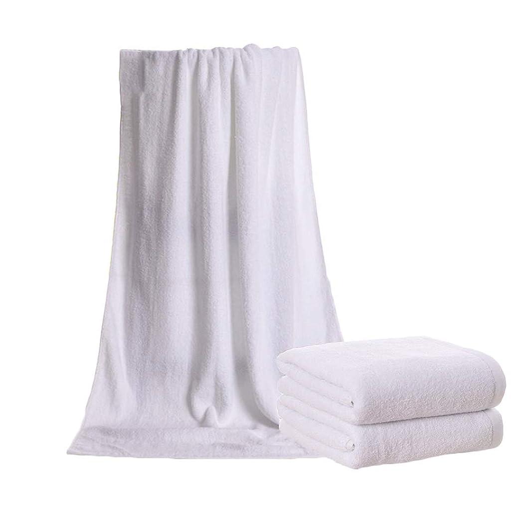 比類なき画家入場料Yardwe 3本のコットンバスタオル家庭用高吸水性の白いシャワータオル140x70cm