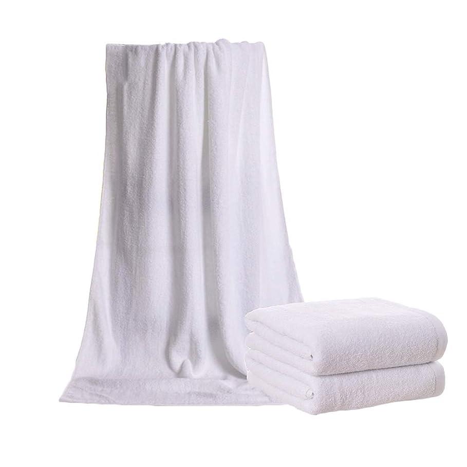 盗難修羅場禁輸Yardwe 3本のコットンバスタオル家庭用高吸水性の白いシャワータオル140x70cm