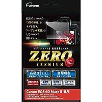 エツミ 液晶保護フィルム ガラス硬度の割れないシートZERO PREMIUM Canon EOS 6D MarkII専用 V-9300