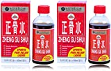 SOLSTICE MEDICINE COMPANY - Zheng Gu Shui External Analgesic Lotion, 3.4 Oz (PACK OF TWO)