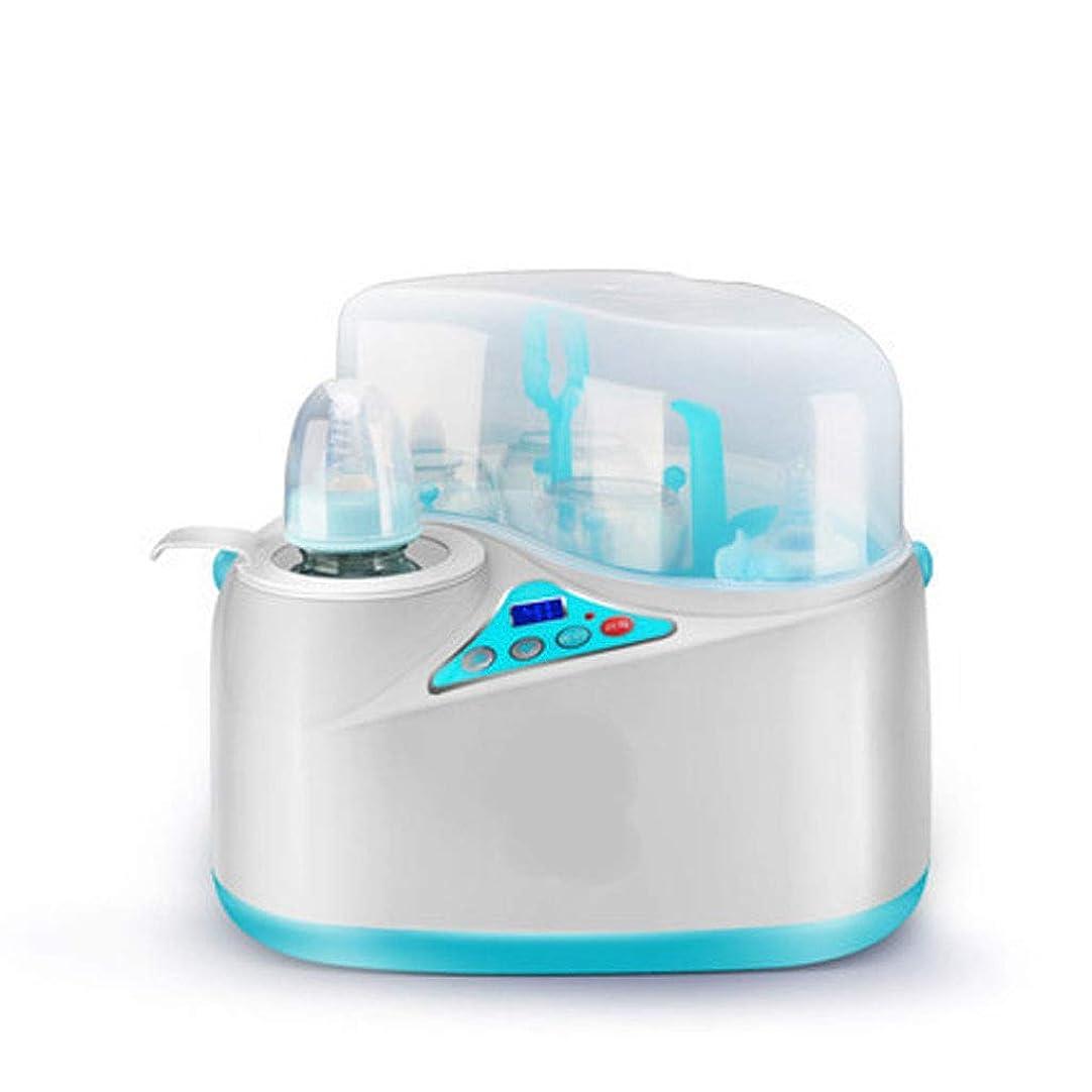 オアシス南バイナリ滅菌器, 2-in-1電動スチーム滅菌機およびミルクヒーター - 自動サーモスタット