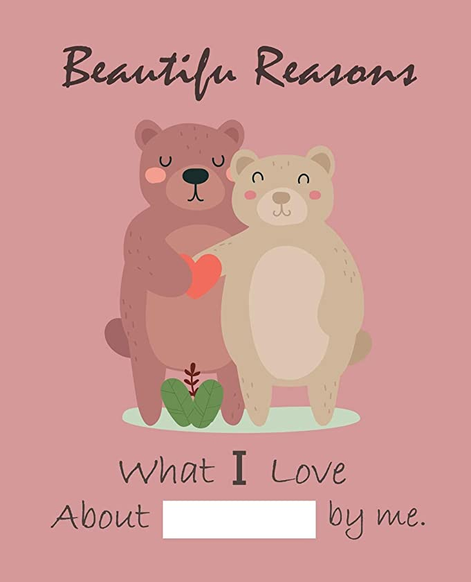 延ばすズボンシャッターBeautiful Reasons What I Love About You by Me: Fill In The Blank Journal, Why I Love You, Captivated By You, Happy Valentine's Day gift, Love letter (7.5 x 9.25 inch) Brown Bear (Animal Couples)