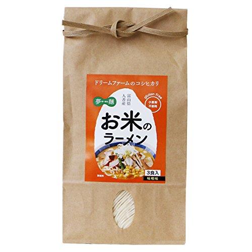もちもち米粉らーめん スープ付き (みそ) (360g:約3人前)×(4袋) 米粉100% 農家ドリームファームの富山県入善産コシヒカリ