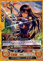 ファイアーエムブレムO/B06-026 HN イザークの王女 アイラ