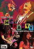 福山芳樹/THE PARTY~20 FLIGHT ROCK Special 2DAYS~ DVD
