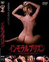 インモラルプリズン 3PENS-0010 [DVD]
