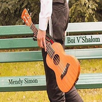 Boi V'Shalom