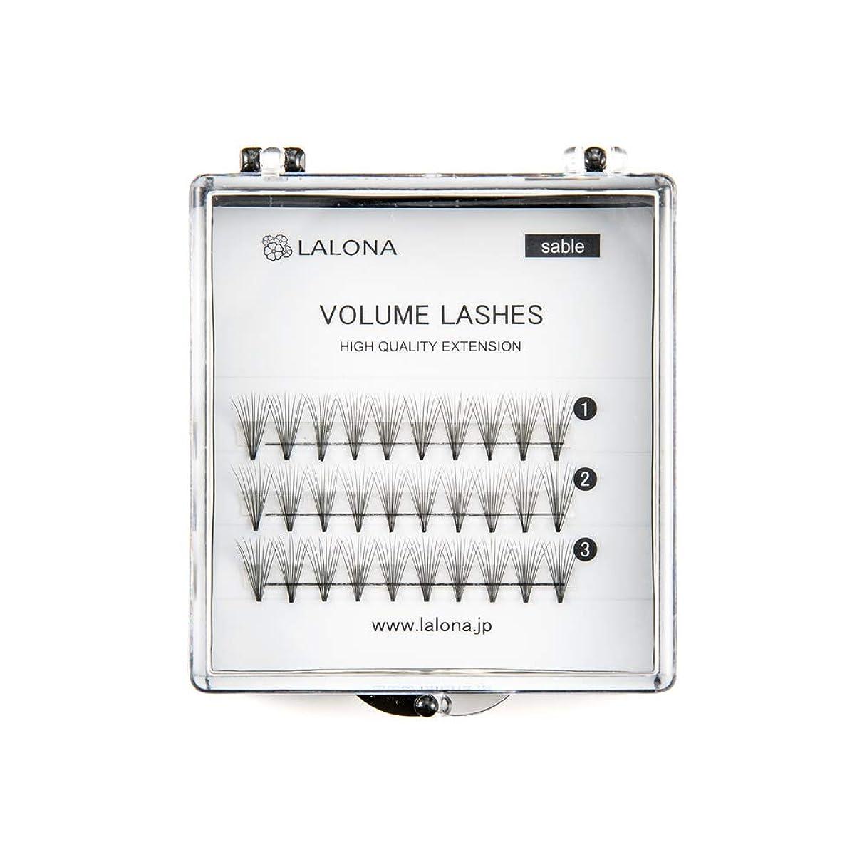 存在する収穫職業LALONA [ ラローナ ] ボリュームラッシュ (10D) (30pcs) まつげエクステ 10本束 フレアラッシュ まつエク 束まつげ セーブル (Dカール / 11mm)