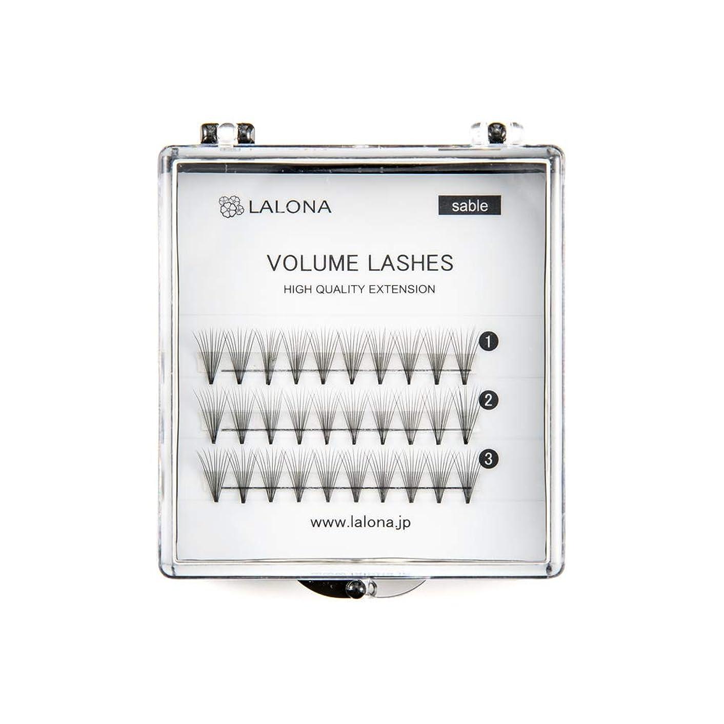 理容師抑圧トライアスリートLALONA [ ラローナ ] ボリュームラッシュ (10D) (30pcs) まつげエクステ 10本束 フレアラッシュ まつエク 束まつげ セーブル (Jカール / 9mm)