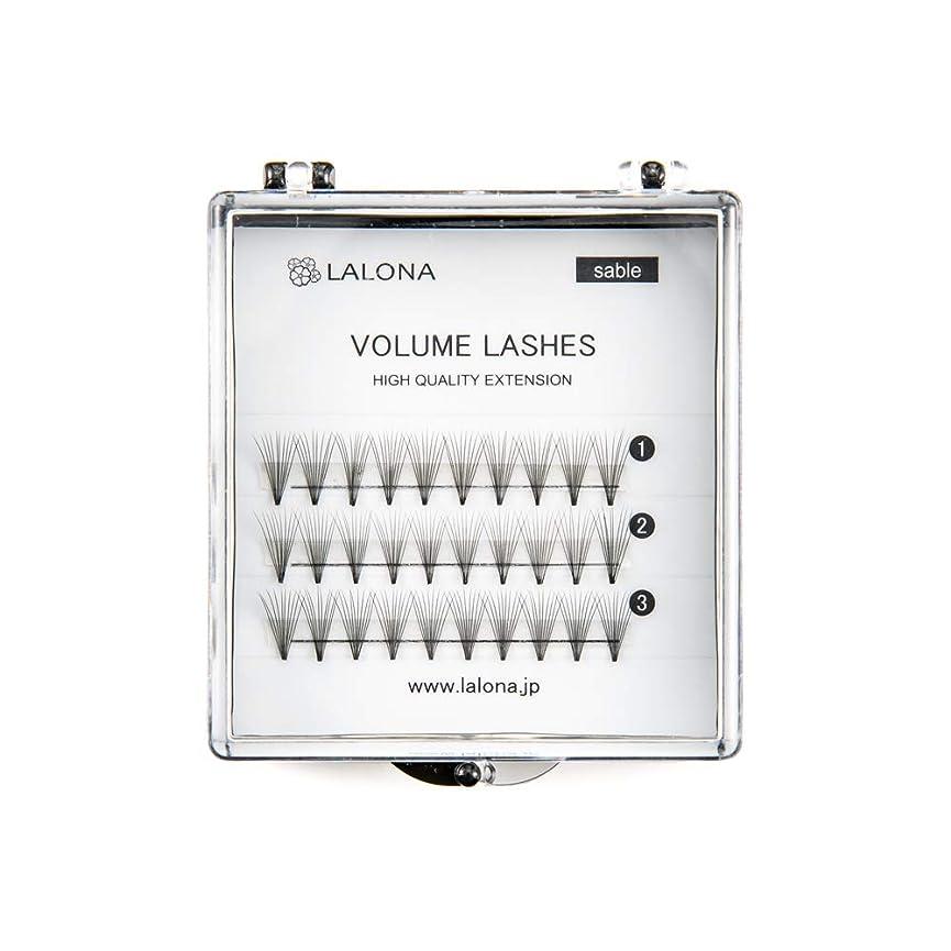 気取らない裸騙すLALONA [ ラローナ ] ボリュームラッシュ (10D) (30pcs) まつげエクステ 10本束 フレアラッシュ まつエク 束まつげ セーブル (Dカール / 10mm)