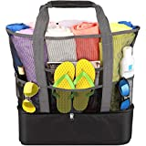 Beach Bag, Mesh Beach Tote Bag with Detachable Cooler Bag, 36L/160LBS Oversized Tote Bag for Beach, Shopping, Picnic, Camping
