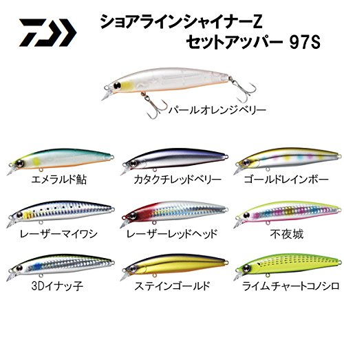 ダイワ(Daiwa) ミノー ショアラインシャイナーZ セットアッパー 97S レーザーレッドヘッド ルアー