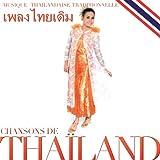 เพลงไทยเดิม. Chansons de Thaïland: Musique thaïlandaise traditionnelle