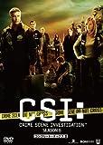 CSI:科学捜査班 シーズン8 コンプリートDVD BOX-II[DVD]