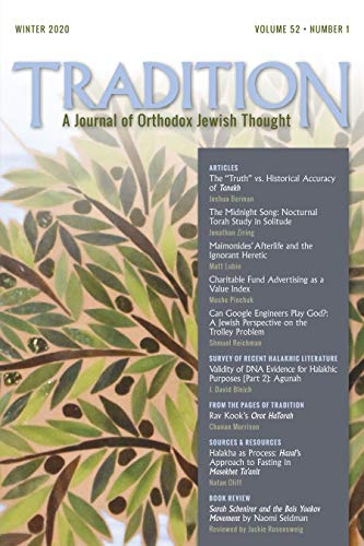 Tradition: A Journal of Orthodox Jewish Thought (Winter 2020 Book 52) (English Edition)