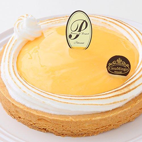 洋菓子店カサミンゴー 最高級洋菓子 フランスの銘菓 タルト・オー・シトロン レモンのタルト (誕生日プレート無し, 24cm)