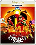 インクレディブル・ファミリー MovieNEX[Blu-ray/ブルーレイ]